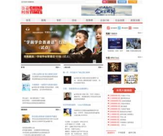 Gongyishibao.com - 公益时报 - 中国基金会管理信息指定发布媒体 推进公益事业发展