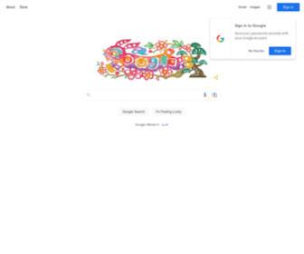 Google.com.sa - Google