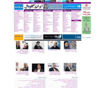 Gooya.com - Gooya :: The persian portal of Iran News and Directory of Iranian Sites