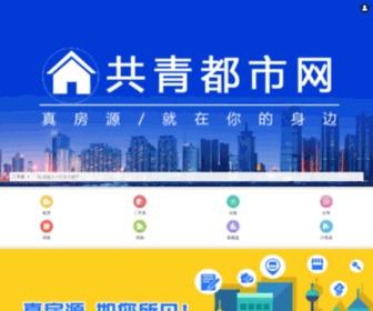 Gq2s.com - 欢迎光临共青都市网·同城房产的真房源微站,真房源,真服务!