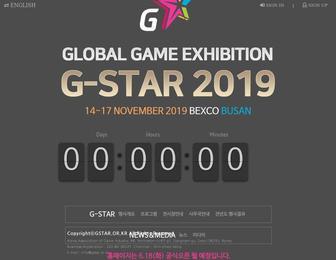 Gstar.or.kr - G-STAR 2017