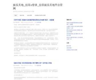 Gxjsrc.net - 娱乐天地_拉菲2登录_拉菲娱乐天地平台官网