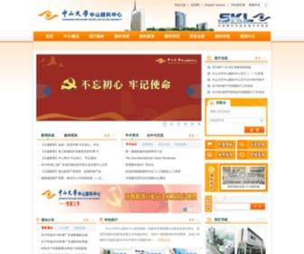 Gzzoc.com - 中山大学中山眼科中心——中国医院最佳专科声誉排行榜眼科第一名