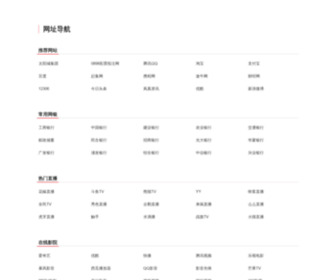 Hao1233.com - 301 Moved Permanently