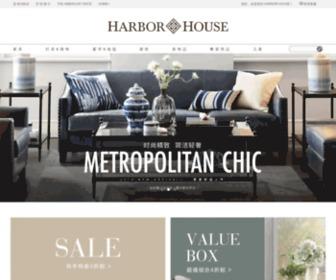 Harborhousehome.com - Harbor House,美国整体家居品牌官网—美式家具_沙发_地毯_灯具_家纺_儿童家具