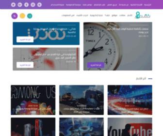 Hasouby.com - حاسوبي.كوم: إكتشف أفضل ما في الإنترنيت العربي