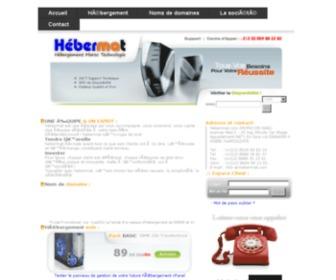 Hebermat.com - achat nom de domaine maroc,hébergement web mutualisé,nom domaine maroc