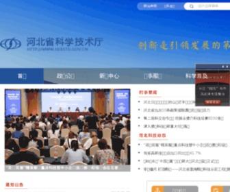 Hebstd.gov.cn - 河北省科学技术厅首页-河北省科学技术厅