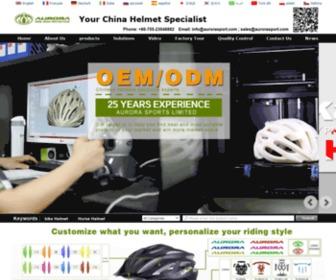 Helmetsupplier.com - helmet suppliers in china, china helmet manufacturers, china helmet suppliers