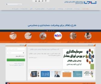 Hesabras.org - مجله حسابرس | حسابرسی، استانداردگذاری