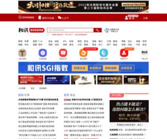 Hexun.com - 和讯网