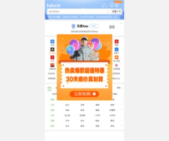 Hiapk.com - 安卓网-中国最大Android手机垂直门户
