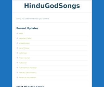 Hindugodsongs.com - Devotional Songs