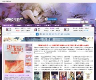 Hohozy.com - 『♂⌒HOHO宅屿⌒♀』==╣我画一片岛屿~你幸福宅进来╠ hohozy.com 小说TXT下载动漫耽美影视游戏娱乐交友时尚 -  Powered by Discuz!
