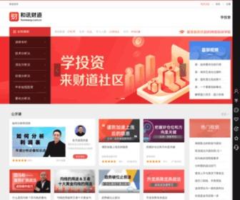 Homeway.com.cn - 和讯网