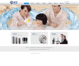 Honny-cn.com - 杭宁热能科技有限公司
