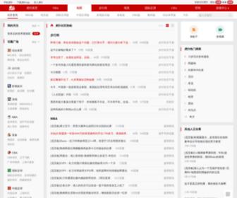 Hoopchina.com - NBA 虎扑篮球 - 最篮球的世界
