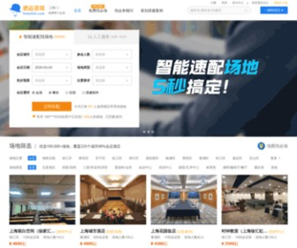 Hotelgg.com - 酒店哥哥,免费帮订会场、省钱省力
