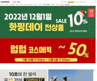 Hotping.co.kr - 러블리 핫핑 ♥ HOTPING