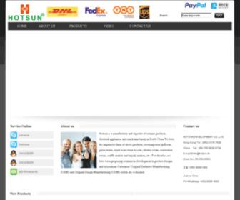 Hotsun.com.cn - Shenzhen Hoteasun  Industrial Co., Ltd. - Waffle Makers,Taiyaki Makers
