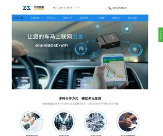 Hp888.com - OBD厂家 OBD方案 OBD车联网—中胜物联