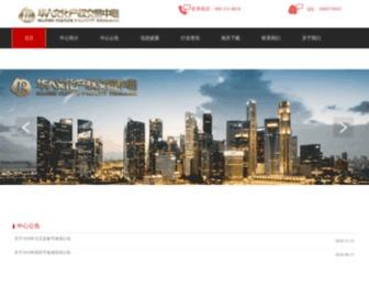 Hrce.com - 华人文化产权交易中心官网