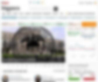Hurriyet.com.tr - Hürriyet - Haberler, Son Dakika Haberleri ve Güncel Haber