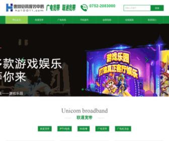 Hz10011.com - 惠州联通网上营业厅