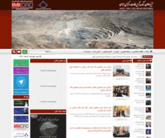 Icep.ir - مجتمع معادن سنگ آهن فلات مرکزی ایران