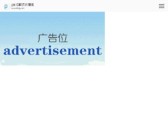 Idcjg.com - 博野东达清洁设备有限公司