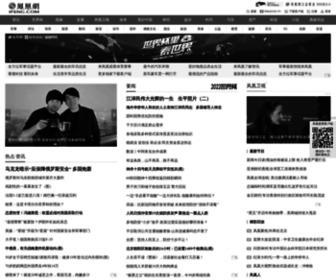 Ifeng.com - 凤凰网