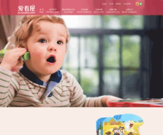 Ikucul.com - 爱看屋文化发展有限公司