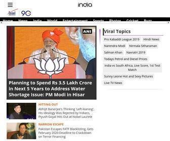 India.com - Latest India News | LIVE Breaking News Headlines | Current Affairs, Sports, Bollywood, Politics, Business, Technology, Results & Employment News | India.com