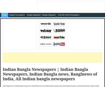 Indianbanglanews.com - Indian Bangla News – IndianbanglaNews:Indian Bangla newspapers ভারতীয় বাংলা সংবাদপত্র