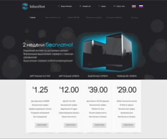 Infiumhost.com - Infiumhost.com: Главная