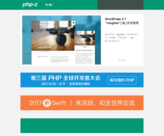 Ios100.net - PHP-Z(PHP站中文网)-中国最早创办的PHP技术资源分享门户网站之一 - php-z.com