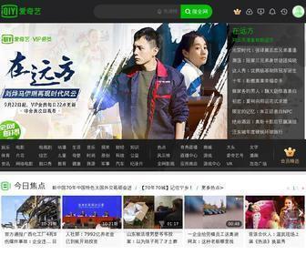 Iqiyi.com - 爱奇艺-全球领先的在线视频网站-海量正版高清视频在线观看