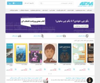 Iranketab.ir - ایران کتاب | خرید کتاب های داستانی و رمان