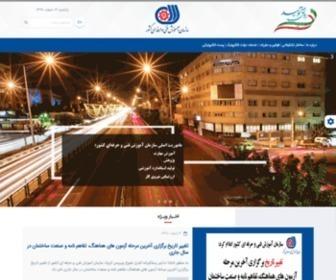 Irantvto.ir - سازمان آموزش فني و حرفه اي کشور - صفحه اصلي
