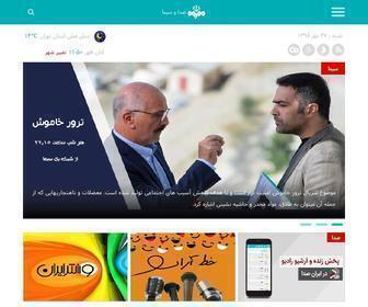 Irib.ir - صدا و سیمای جمهوری اسلامی ایران