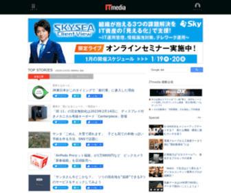 Itmedia.co.jp - IT総合情報ポータル「ITmedia」Home