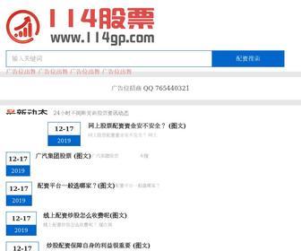 Itocp.com - 玩家堂|面向电子数码爱好者的专业硬件测试网站