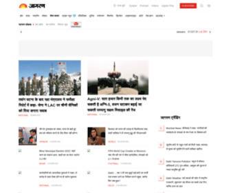 Jagran.com - Dainik Jagran: Hindi News, Latest News in Hindi, Today Hindi News Paper