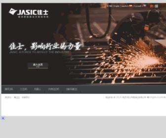 Jasic.com.cn - 佳士科技-整体焊接解决方案提供商、服务商|深圳市佳士科技股份有限公司