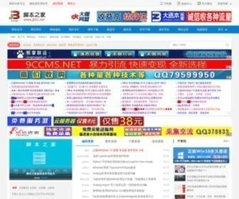 Jb51.net - 脚本之家_www.jb51.net