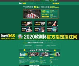 Jiaotongtv.com - 河北交通电视频道,河北交通频道,交通频道