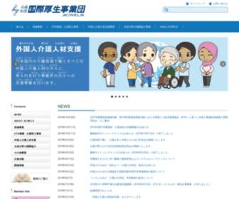 Jicwels.or.jp - 公益社団法人国際厚生事業団 JICWELS