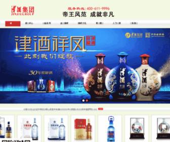 Jinjiu.com.cn - Welcome to nginx!