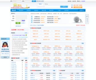 Jinmingw.com - 金铭网 域名抢注专家_成功率高达99%_价格最低59元|域名注册|域名备案|域名预订|已备案未注册域名|高PR域名|高权重域名|高外链域名|到期删除过期域名查询|-尽在金铭网