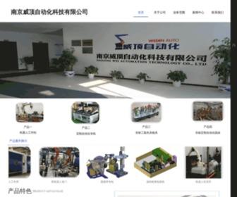 Jixiesheji.com - 中国机械设计论坛|共同学习共同进步 - 机械设计